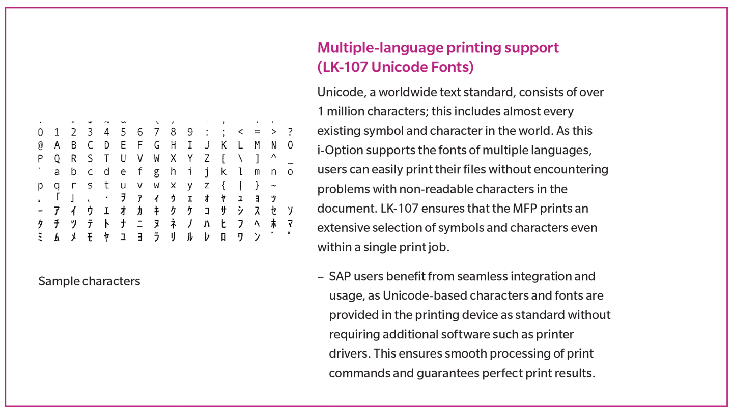 i-option multiple-lang-print-support